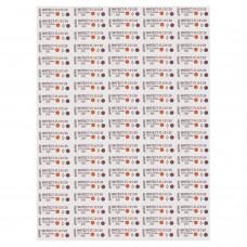 Индикатор стерилизации ВИНАР ИНТЕСТ-П-121/20, комплект 1000 шт., с журналом, 3