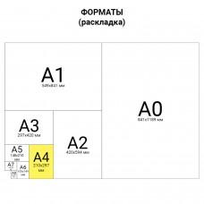 """Грамота """"Спортивная"""", A4, мелованная бумага 115 г/м2, для лазерных принтеров, синяя, STAFF, 111803"""
