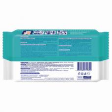 Антисептические салфетки влажные 50 штук SMART MEDICAL, без спирта, крышка-клапан, 72034