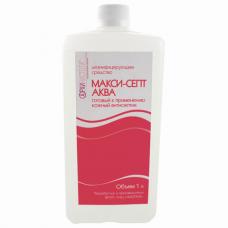 Антисептик для рук бесспиртовой 1л МАКСИ-СЕПТ АКВА, дезинфицирующий, жидкость