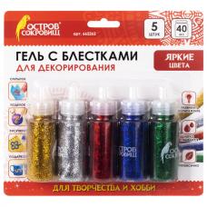Гель с блестками ОСТРОВ СОКРОВИЩ, 5 ярких цветов по 40 мл, блистер, 662262