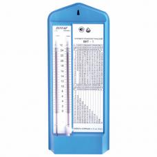 Гигрометр психрометрический ВИТ-1, диапазон: от 0 до +25 °С, с поверкой РФ, Стеклоприбор, ВИТ - 1