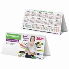 Календарь-домик на 2021 г., корпоративный дилерский, БИЗНЕСМЕНЮ