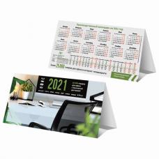 Календарь-домик на 2021 г., корпоративный дилерский, УНИВЕРСАЛЬНЫЙ