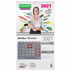 Календарь квартальный на 2021 г., корпоративный дилерский, БИЗНЕСМЕНЮ