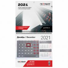 Календарь квартальный на 2021 г., корпоративный дилерский, ГВАРДИЯ