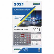 Календарь квартальный на 2021 г., корпоративный дилерский, ОФИСБУРГ