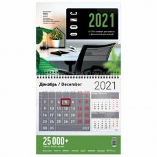 Календарь квартальный на 2021 г., корпоративный дилерский, УНИВЕРСАЛЬНЫЙ