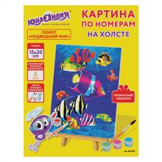 Картина по номерам 15х20 см, ЮНЛАНДИЯ 'Подводный мир', на подрамнике, акрил, кисти, 662499