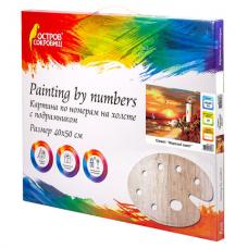 Картина по номерам 40х50 см, ОСТРОВ СОКРОВИЩ 'Морской закат', на подрамнике, акриловые краски, 3 кисти, 662498