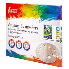 Картина по номерам 40х50 см, ОСТРОВ СОКРОВИЩ 'Прованский пейзаж', на подрамнике, акриловые краски, 3 кисти, 662491