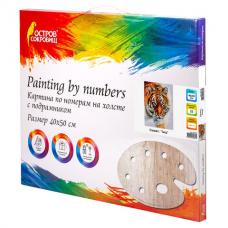 Картина по номерам 40х50 см, ОСТРОВ СОКРОВИЩ 'Тигр', на подрамнике, акриловые краски, 3 кисти, 662473