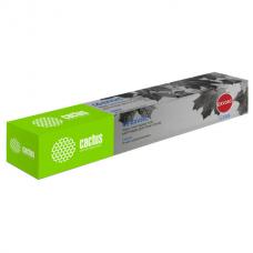 Картридж лазерный CACTUS (CS-EXV34C) для Canon IR C2030L/C2030i/C2020i, голубой, ресурс 19000 страниц
