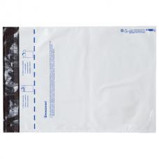 Конверт-пакеты ПОЛИЭТИЛЕН B3 (360х500 мм) до 500 листов, отрывная лента, 'Куда-Кому', КОМПЛЕКТ 50 шт., BRAUBERG, 112204