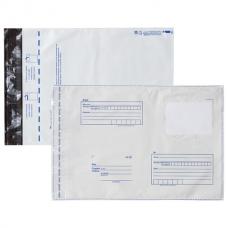 Конверт-пакеты ПОЛИЭТИЛЕН В4 (250х353 мм) до 300 листов, отрывная лента, 'Куда-Кому', КОМПЛЕКТ 50 шт., BRAUBERG, 112196