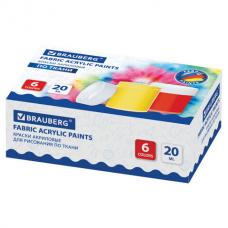 Краски акриловые по ткани BRAUBERG 6 цветов по 20 мл, 191608