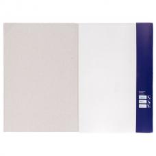 Папка для акварели БОЛЬШАЯ А3, 10 л., 'НЕЗНАКОМКА', зерно, 200 г/м2, бумага ГОЗНАК, BRAUBERG ART 'CLASSIC', 112322