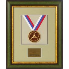 Пластилин классический ЮНЛАНДИЯ 'ЮНЫЙ ВОЛШЕБНИК', 24 цвета, 480 г, со стеком, ВЫСШЕЕ КАЧЕСТВО, 105902