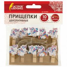 Прищепки декоративные 'Единороги', 10 штук, 3,5 см, ассорти, со шпагатом, ОСТРОВ СОКРОВИЩ, 662668