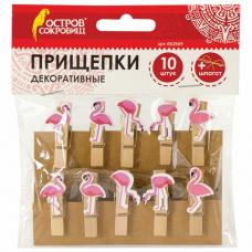 Прищепки декоративные 'Фламинго', 10 штук, 3,5 см, ассорти, со шпагатом, ОСТРОВ СОКРОВИЩ, 662669