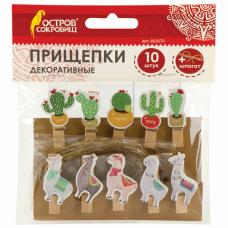 Прищепки декоративные 'Ламы и кактусы', 10 штук, 3,5 см, ассорти, со шпагатом, ОСТРОВ СОКРОВИЩ, 662670