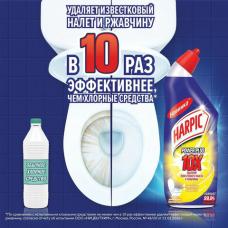 Средство для уборки туалета с дезинфицирующим эффектом 450 мл HARPIC POWER PLUS 'Лимоннная свежесть', 3402209000