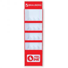 Стойка под письменные принадлежности усиленная BRAUBERG, 180х50х30 см, 4 полки, 16 ячеек, картон, 504342