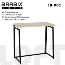 Стол на металлокаркасе BRABIX 'LOFT CD-001', 800х440х740 мм, складной, цвет дуб натуральный, 641211