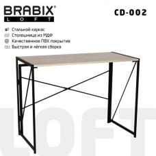 Стол на металлокаркасе BRABIX 'LOFT CD-002', 1000х500х750 мм, складной, цвет дуб натуральный, 641214