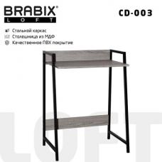 Стол на металлокаркасе BRABIX 'LOFT CD-003', 640х420х840 мм, цвет дуб антик, 641216