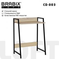Стол на металлокаркасе BRABIX 'LOFT CD-003', 640х420х840 мм, цвет дуб натуральный, 641217