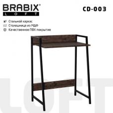Стол на металлокаркасе BRABIX 'LOFT CD-003', 640х420х840 мм, цвет морёный дуб, 641215