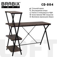 Стол на металлокаркасе BRABIX 'LOFT CD-004', 1200х535х1110 мм, 3 полки, цвет морёный дуб, 641218