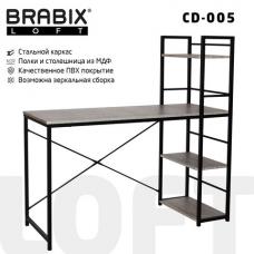 Стол на металлокаркасе BRABIX 'LOFT CD-005', 1200х520х1200 мм, 3 полки, цвет дуб антик, 641222
